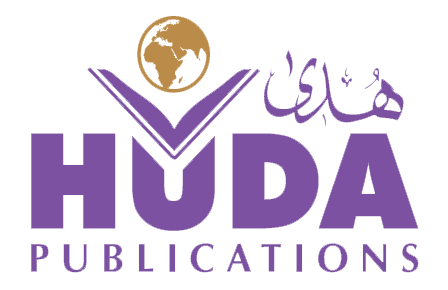Islamic Publications